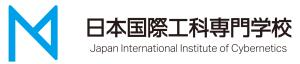 日本国際工科専門学校 総合TOP